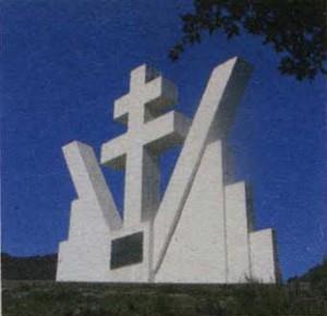 croix maquis
